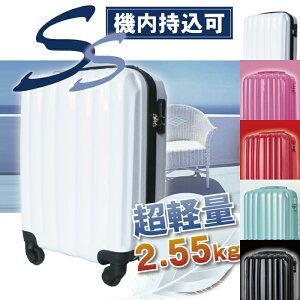 スーツケース 持ち込み ファスナー コインロッカー キャリーバック キャリー