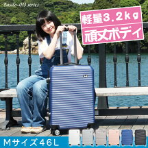 スーツケースMサイズキャリーケースキャリーバッグ4〜7日用柄ダイヤル激安軽量中型かわいい女性に人気4輪旅行バッグ修学旅行国内旅行