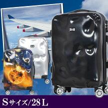 スーツケース小型キャリーケースキャリーバッグ2〜4日用柄ダイヤル激安軽量かわいい4輪旅行バッグ修学旅行国内旅行Sサイズ