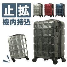 スーツケースキャリーバックキャリーケースMサイズ軽量TSAロックダイヤル式ファスナー頑丈丈夫4日5日6日中型