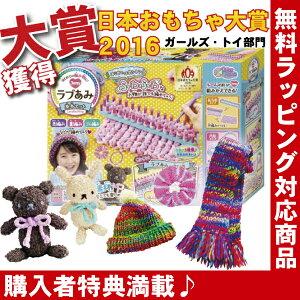 ラッピング 株式会社 アガツマ オモチャ おもちゃ プレゼント クリスマス