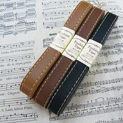 フェイクレザー・ステッチテープ15mm巾×2m巻