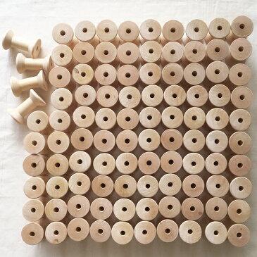 ≪訳あり商品〜選べる2サイズ≫木製ボビン【卸 問屋 アウトレット セット タイムセール】
