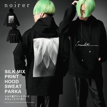 noirer ノイア シルク混 プリント フード スウェット パーカー メンズ アウター 韓流スター着用 SHINee テミン ミンホ オンユ ジョンヒョン キー BTB MONST X JYJ 韓国 韓流 韓国ブランド
