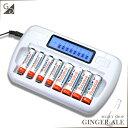 8本同時充電可能!eneloop充電器/enelong充電器【Gg】エネループ/エネロング対応!ニッケル水素...