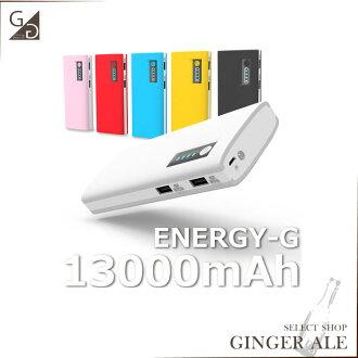 超細高容量 13,000 mAh ! 高性能移動電池高輸出 2.1 A & 1 2 埠船上 ! / IPhone6PLUS/iPhone6 智慧手機 / 平板電腦 /iPad 充電器充電 / 電池 05P01Nov14