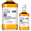 ジン専門店『ALL GIN アラジン』で買える「キリン ウイスキー 陸 PURE&MELLOW 500ml 50度 富士 御殿場蒸溜所 ブレンデッド ジャパニーズ ウィスキー whisky RIKU LAND DISCOVERY [長S]」の画像です。価格は1,498円になります。