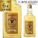 トレス・ソンブレロス・ゴールド38度 700ml×6本【6本...