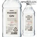 6/20限定 全品P3倍ウィルキンソン ジン 37度 1800mlペット 1.8L ウイルキンソン ウヰルキンソン 大容量 業務用 ソーダ割 長S