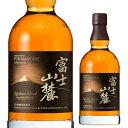 P3倍富士山麓 シグニチャーブレンド 700mlキリン ジャパニーズウイスキー whisky ウィスキー 御殿場蒸留所 [長S]誰でもP3倍は 7/4 20:00 〜 7/11 1:59まで