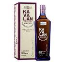 KAVALAN カバラン コンサートマスター シェリー カスク フィニッシュ 700ml 40度台湾 シングルモルト ウィスキー whisky カヴァラン 2