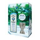 6本まで一梱包可能 ボンベイ サファイヤ ジン750ml 47度 メジャーカップ付 数量限定 ジン スピリッツ ドライジン ロンドン イギリス サファイア 長S・・・