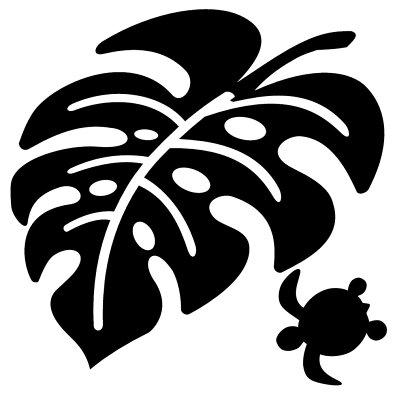 ハワイアンモンステラとかわいいカメ(左向)サイズ:14cm×14cmカッティングモンステラステッカーモンステラサーフステッカーハワイアンステッカー車ステッカー車用