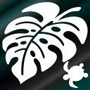 ハワイアン モンステラ と かわいい カメ (左向)サイズ:14...