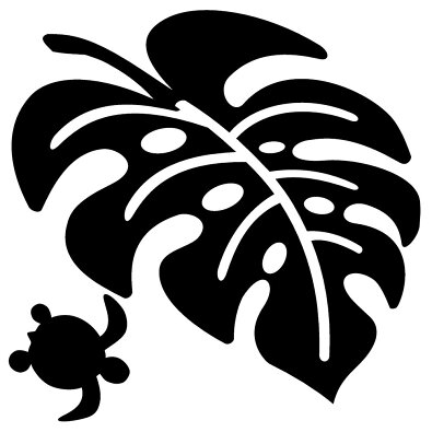 ハワイアンモンステラとかわいいカメ(右向)サイズ:14cm×14cmカッティングモンステラステッカーモンステラサーフステッカーハワイアンステッカー車ステッカー車用