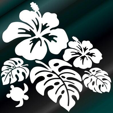 ハワイアンハイビスカスモンステラとかわいいカメ(右向)サイズ:20cm×20cmカッティングモンステラステッカーハイビスカスサーフステッカーハワイステッカー車ステッカー車用