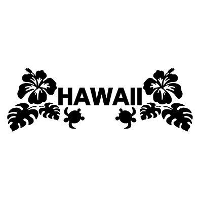ハワイアンステッカーハワイサイズ:14cm×40cmカッティングステッカーカメハワイアンハイビスカスハワイアンモンステラステッカーサーフステッカー車ステッカー車用リアガラスステッカー