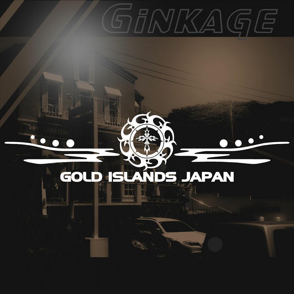 ステッカー サーフ 車 おしゃれ ゴールド アイランド JAPAN サイズ:12cm×48cm デカール カッティング ステッカー かっこいい サーファー ダイバー ステッカー リアガラス アウトドア画像