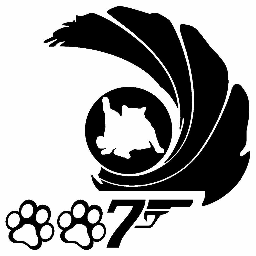猫ステッカー 肉球7 危機一髪 007パロディーサイズ:16cm×16cm猫グッズ 猫雑貨 ネコ雑貨 ねこ雑貨かわいい ねこ シール ネコ ステッカー 猫車用 ステッカー 車