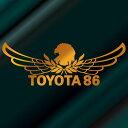 【送料無料】エンブレム トヨタ 86 ステッカー 車 サイズ:18...