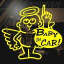 ステッカー 赤ちゃんが乗ってます baby in car サイズ:12cm×13cm カッティング ベビーインカー ステッカー 車 おしゃれ キースヘリング キャラクター