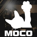 日産 モコ MOCO 車 ステッカー 猫 ステッカー サイズ:15cm×1...