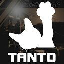 ダイハツ タント TANTO 車 ステッカー 猫 ステッカー サイズ...