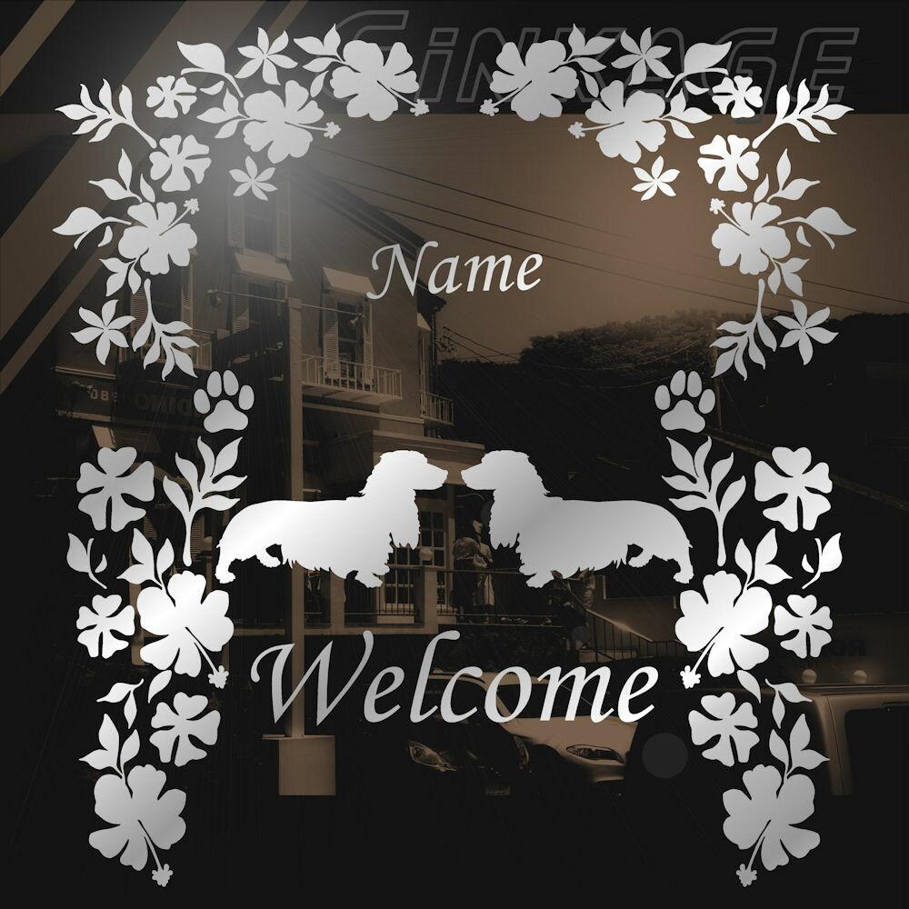 名入れ ウェルカム ステッカー ハワイアン 犬 シルエット ステッカー サイズ:47cm×43cm ※名前を英字でお入れします、備考欄にご記入ください。ミニチュアダックスフンド 犬 ステッカーパウマーク ドッグ ステッカー