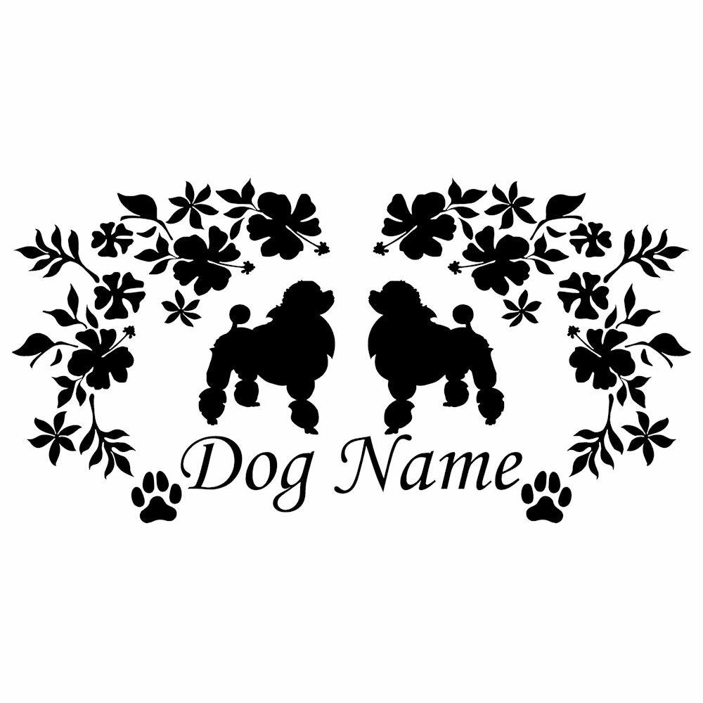 愛犬の 名前が入る ツインステッカー ハワイアン 犬 シルエット ステッカー サイズ:16cm×31cm オリジナル ネーム ステッカー プードル 犬 オーナーグッズ 最大12文字(スペース含む)※ 商品代引き不可 お届け指定不可