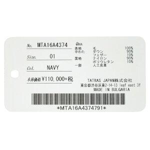 TATRAS(タトラス)ウールサキソニーダウンジャケットLIRONEMTA16A437414052005043