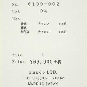 mando(マンドー)ガーメントダイナイロンモーターサイクルコート6190-00214161001037