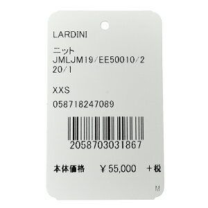 LARDINI(ラルディーニ)コットンミラノリブソリッド2BニットジャケットJMLJM19/EE5001016081000022