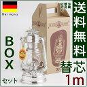 ◆芯3本【おまけ】◆【格安オイル】オプション◆キャンプにアウトドアに◆ドイツ製フュアーハン...