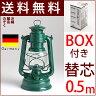 【緑−4−05m】フュアーハンドランタン【送料無料・BOX付 FeuerHand Lantern 276】4分芯0.5m(ドイツ製フェアハンドランタン・カラー)【緑】オイルランプ 灯油ランタンEEL751GR【asu】【RCP】