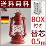 【赤−4−05m】フュアーハンドランタン【送料無料・BOX付 FeuerHand Lantern 276】【すぐ使える・4分芯0.5m】フェアーハンド【赤】(ドイツ製ハリケーンランタン)EEL751RD【asu】【RCP】