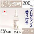 【フレグ透明 カモミール】ムラエ レインボーオイル フレグランス カモミールの香り(注ぎ口付)UPS454【RCP】