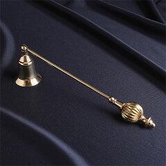 ◆おしゃれで便利な真鍮製ろうそく火消し(キャンドル火消し)◆キャンドルライフの必需品キャン...