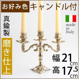 燭台真鍮製品金属キャンドルスタンドアラベスク3C-PBキャンドルフォルダーローソク立て