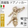 真鍮ドアノッカー天使エンジェル-PBイタリア製