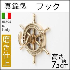真鍮装飾キーフックマリンインテリアラット舵輪フック