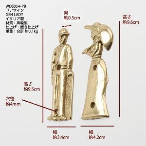 イタリア製真鍮雑貨銘板サインGENTELMANLADYドア表示トイレットサイン男女