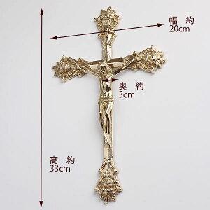 【イタリア製真鍮雑貨】真鍮十字架クロス【壁掛け】SPB教会ウェディング用品
