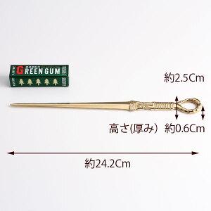 真鍮製ペーパーナイフロープデザイン(編み紐)