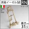 【イーゼルRN-M-PB装飾】【イタリア製真鍮雑貨】真鍮製【大型】イーゼル写真立て額立て皿たてRN-M-PB JSI032-PB【asu】【RCP】