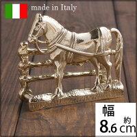 イタリア製・真鍮雑貨小物カード立て馬S-PBレターホルダーポストカードスタンドナプキン立て