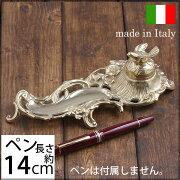 イタリア製 クラシック インクウェル