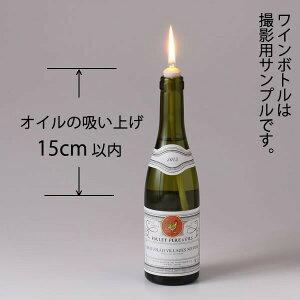 100均の材料でアルコールランプ・オイルランプを …