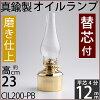 真鍮製4分芯オイルランプCL−TDAN円筒形古色アンテーク(金)透明ガラス4分芯(12mm)テーブルランプハーバリウムランプランタンアンティークOILLAMPシリンダー型TD真鍮古色仕上CIL212-AN