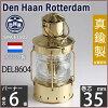 オランダ製アンカーライトM真鍮船舶燈オイルランプDEL8604