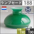 中型セード グリーン(緑色)径188mmX高135mm胴回215mmDHRセード DPS109-GR【RCP】